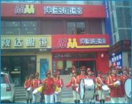 郑州米多面多快餐连锁